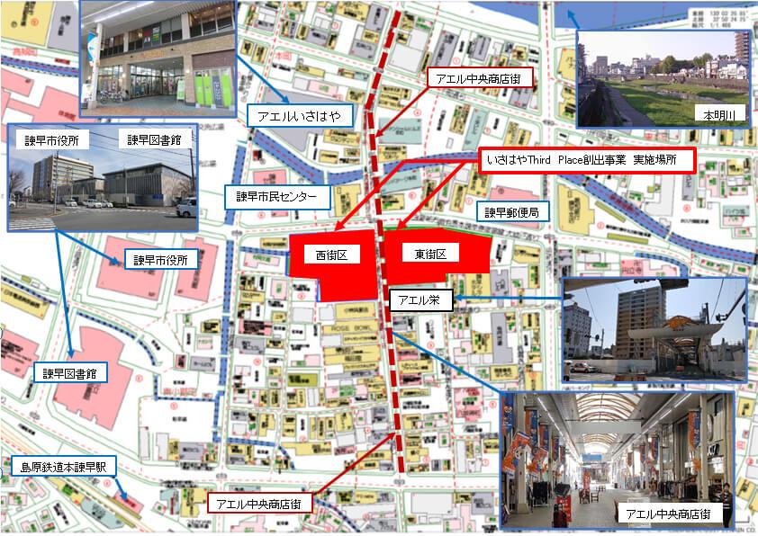 アエル中央商店街周辺地図